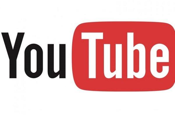 محتوای مخصوص کودکان در یوتیوب مشخص می شود