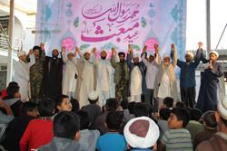 جشن بعثت پیامبر اکرم (ص) در حوزه علمیه احمدیه