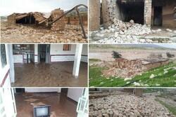 دستور تخلیه روستای «چم شیر» سیروان صادر شد