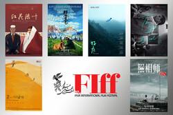 Retrospective of Chinese Cinema