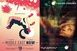 نمایش «در جستجوی فریده» در جشنواره ایتالیایی