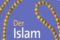 آموزش اسلامی در مدارس بایرن به صورت واحد اختیاری ارائه خواهد شد