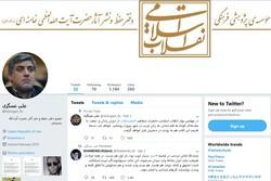 مدیرعامل مهر، حساب توییتر  با عنوان خبرگزاری مهر ندارد