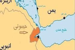 ائتلاف سعودی-آمریکایی ۸ کشتی نفتی یمن را در جیبوتی توقیف کرده اند