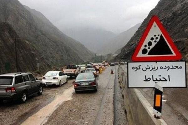 ریزش سنگ در چند محور کوهستانی استان تهران