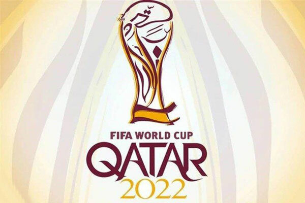 2022 Dünya Kupası sloganı Türkiye'de de tanıtılacak!