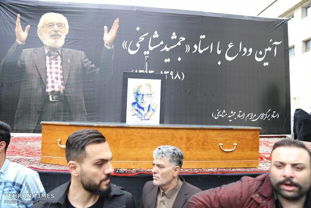 Fans bid farewell to actor Jamshid Mashayekhi at Vahdat Hall