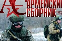 تبلیغات ارتش روسیه در مورد نابودی دشمن با تله پاتی
