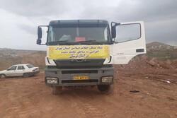 اعزام ماشینآلات سنگین بنیاد مسکن تهران به شهر سیل زده پلدختر