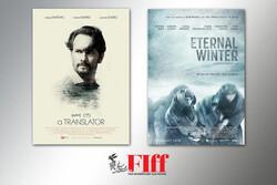 ۲ فیلم دیگر از بخش «جام جهان نما» معرفی شد