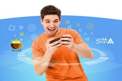 شاتل موبایل از سرویس اختصاصی بازیلی رونمایی کرد