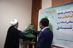 پوستر هفته هنر انقلاب اسلامی در بوشهر رونمایی شد