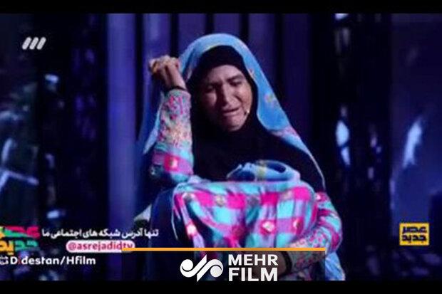 اجرای زیبای نقش مادر شهید در عصر جدید