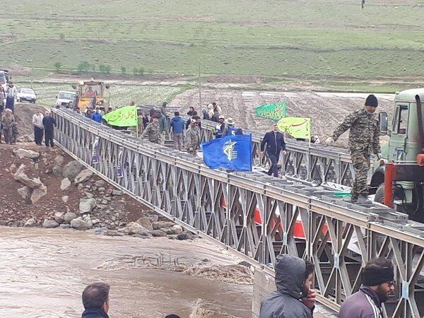 پل اضطراری علیآباد گروس افتتاح شد