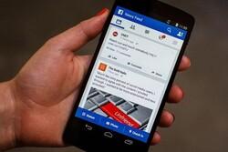 سخنگوی فیس بوک دلیل قطعی شب گذشته را اعلام نکرد