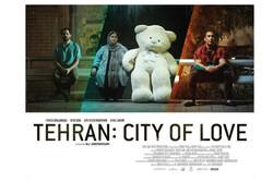 Çin'de İranlı oyuncuya büyük ödül