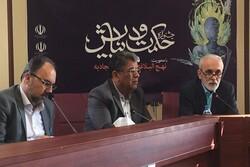 نهج البلاغه منشور گام دوم انقلاب اسلامی است