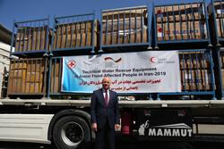 İran'a Almanya'nın insani yardım malzemelerinin teslimi