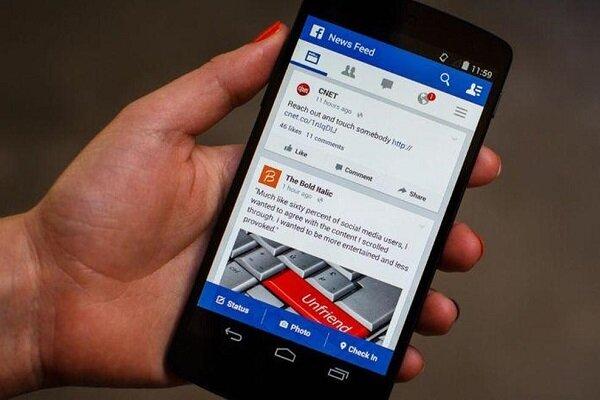 رسوایی جدید فیس بوکی در کره جنوبی