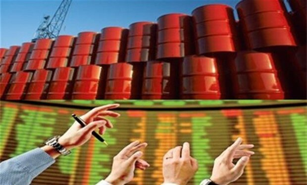 Iranian new year's 1st round of condensate offering due this week