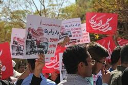 تجمع اعتراضی دانشگاهیان به اعلام تروریستی بودن سپاه توسط آمریکا