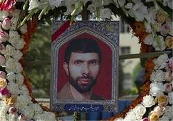 برگزاری مراسم سالگرد شهید صیاد شیرازی در کرمانشاه