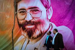 شہید آوینی کی  ایرانی حجاج کے قتل عام کے بارے میں روایت