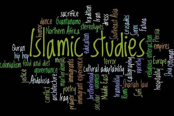 کنفرانس بینالمللی مطالعات عربی و اسلامی برگزار می شود