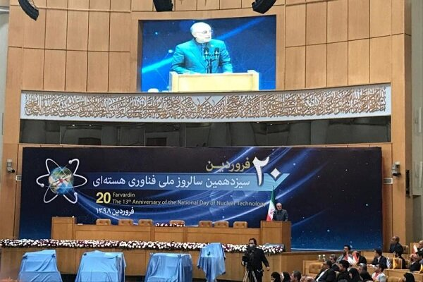 Rouhani inaugurates 1st phase of vacuum tech center in Fordow
