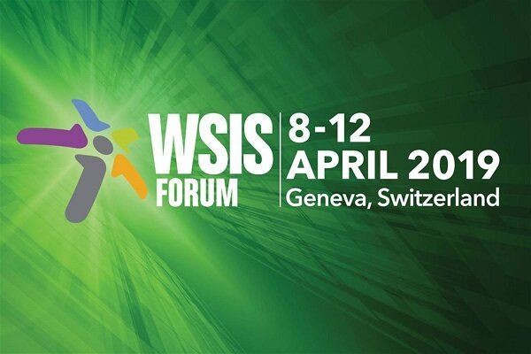 ICT min. in Geneva to attend WSIS Forum