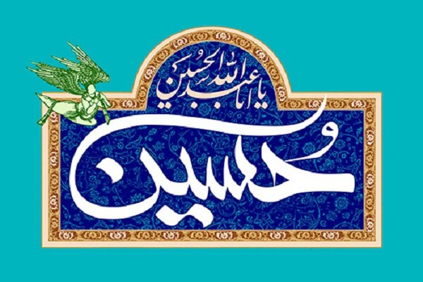 طرح «هر خانه یک روضه امام حسین(ع)» در زنجان اجرا می شود