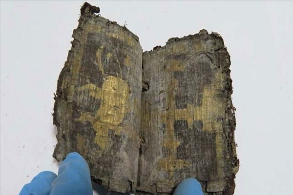Denizli'de 1500 yıllık 2 kitap bulundu