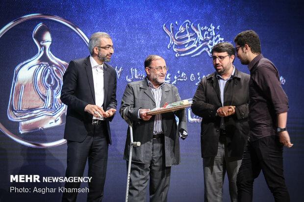 افتتاح هفته هنر انقلاب
