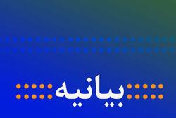 حمایت ائمه جمعه آذربایجان غربی از مواضع مقتدرانه رهبر معظم انقلاب