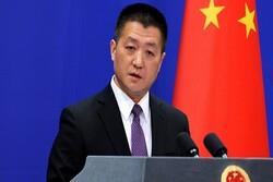 """Çin'den """"ABD'nin Devrim Muhafızları kararı"""" açıklaması"""