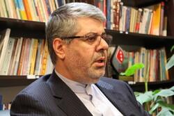 ظرفیتهای کلانشهر اصفهان باید به دنیا معرفی شود