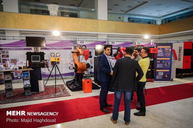 Nuclear achievements exhibition