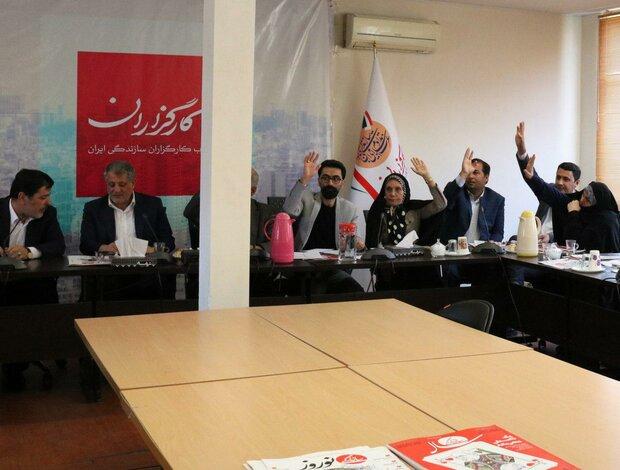 هاشمی رئیس شورای مرکزی ماند/طاهر نژاد نایب رئیس شد