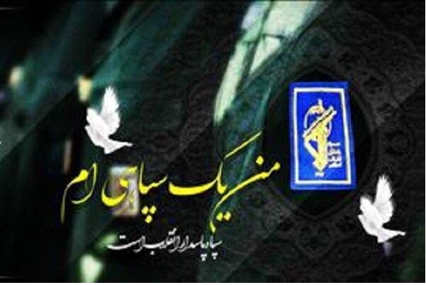راهپیمایی مردم اردبیل درمحکومیت اقدامات آمریکا جمعه برگزار میشود