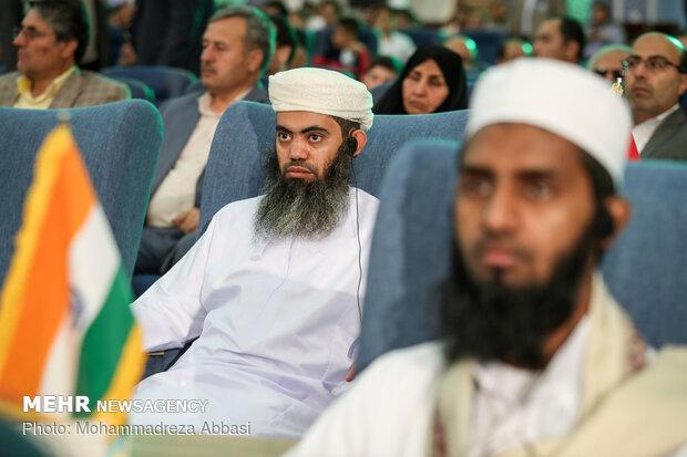 مراسم افتتاحیه مسابقات بین المللی قرآن