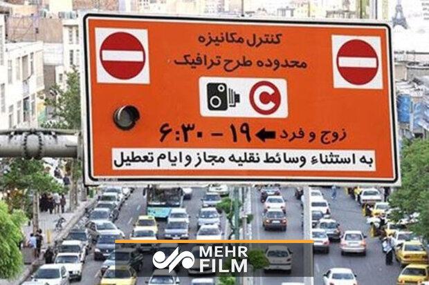 پلیس راهور از شهرداری تهران شکایت کرد