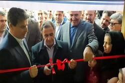 مدرسه ۱۰ کلاسه روستای «سرچنار» میاندوآب افتتاح شد