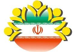 تصویب طرح یک فوریتی تامین اعتبارات بودجه ۹۸ شورای عالی استانها