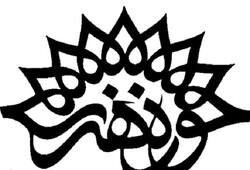 استقبال مناسب از نخستین محفل پگاه خاطره حوزه هنری فارس