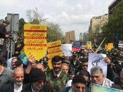 راهپیمایی مردم تهران در محکومیت اقدام آمریکا علیه سپاه