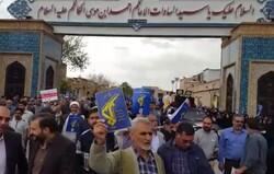 İran genelinde Devrim Muhafızları'na destek gösterisi