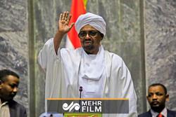 Omar al-Bashir transferred to prison