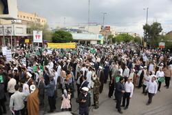 قم میں سپاہ پاسداران انقلاب اسلامی کی حمایت میں مظاہرہ