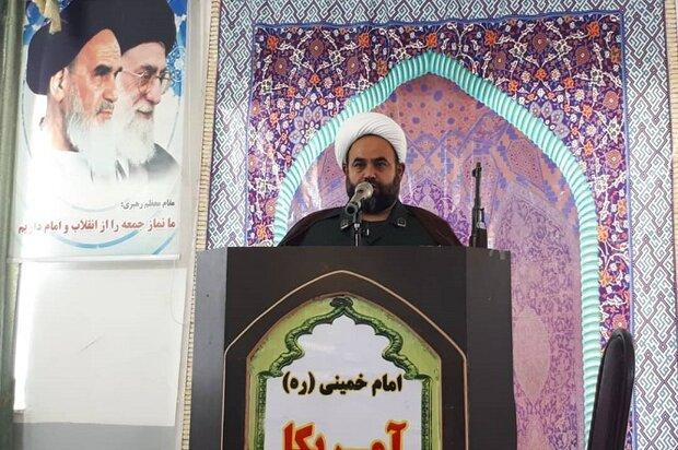 آلایندگیها مردم جنوب استان بوشهر را آزار میدهد