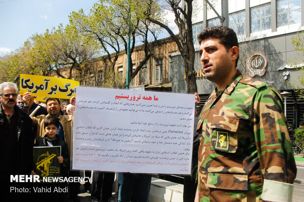 People in Tabriz march to protest against US designation of IRGC terrorist group